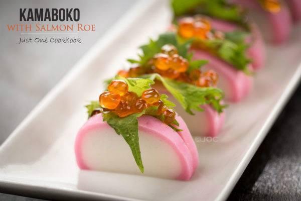 Kamaboko-with-Salmon-Roe